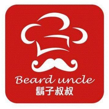 鬍子叔叔義麵坊
