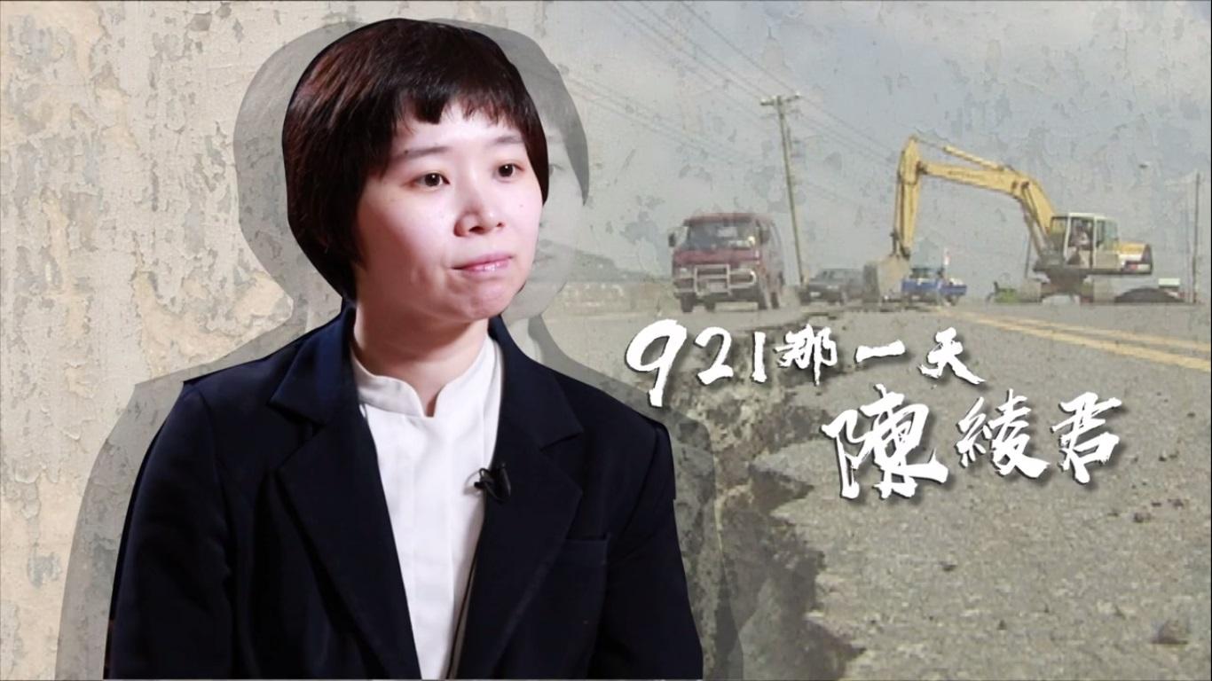 陳綾君 / 臺中慈院