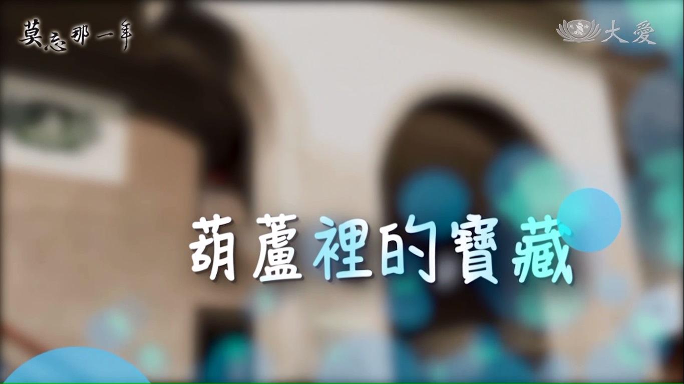至誠國小(1) / 南投中寮