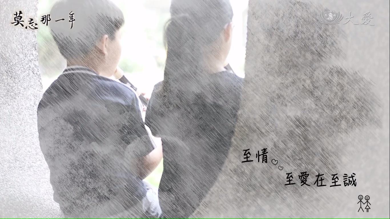 至誠國小(2) / 南投中寮