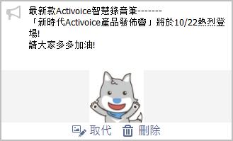 https://s3.hicloud.net.tw/download.gaaiho.com/teampel/help/cht/Teampel_Client_Help/images/tp_project_announcement_upload_image.png