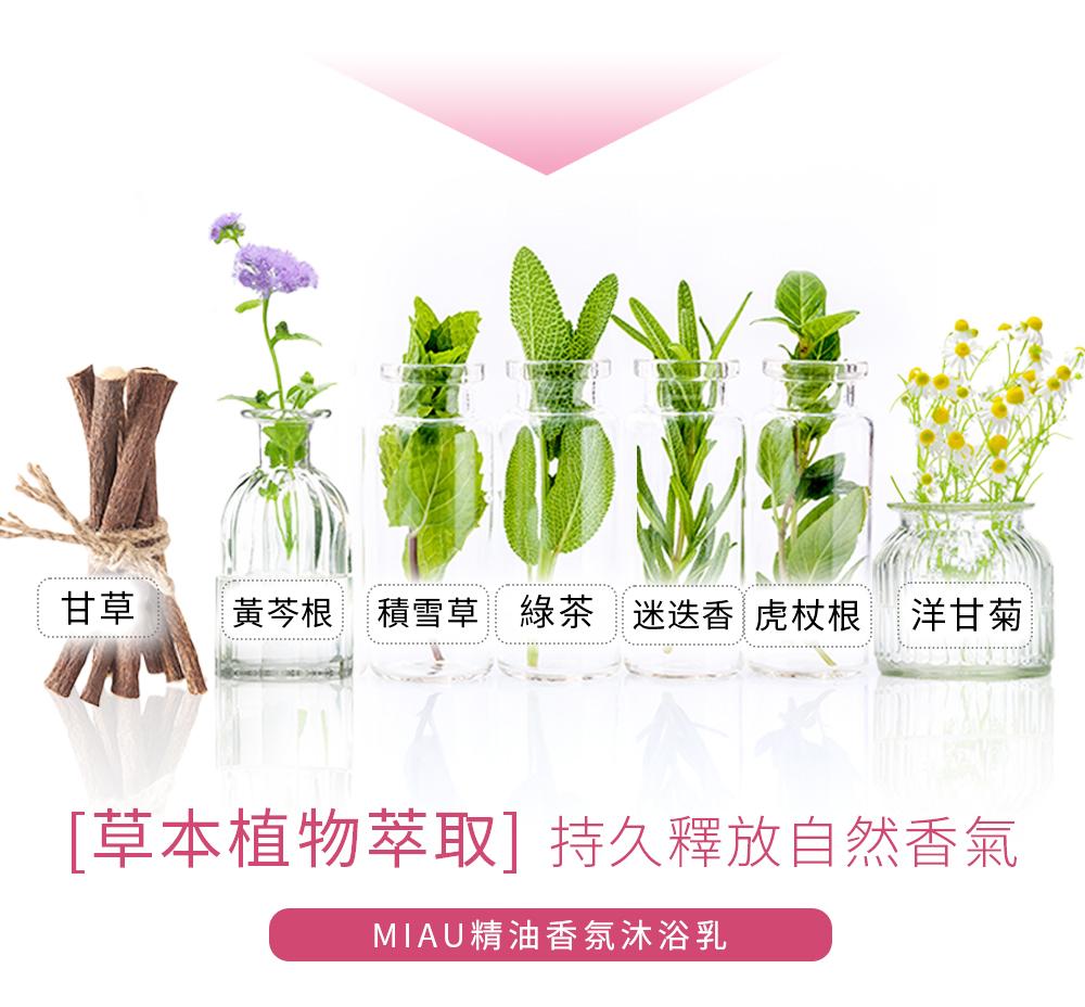 15-草本植萃