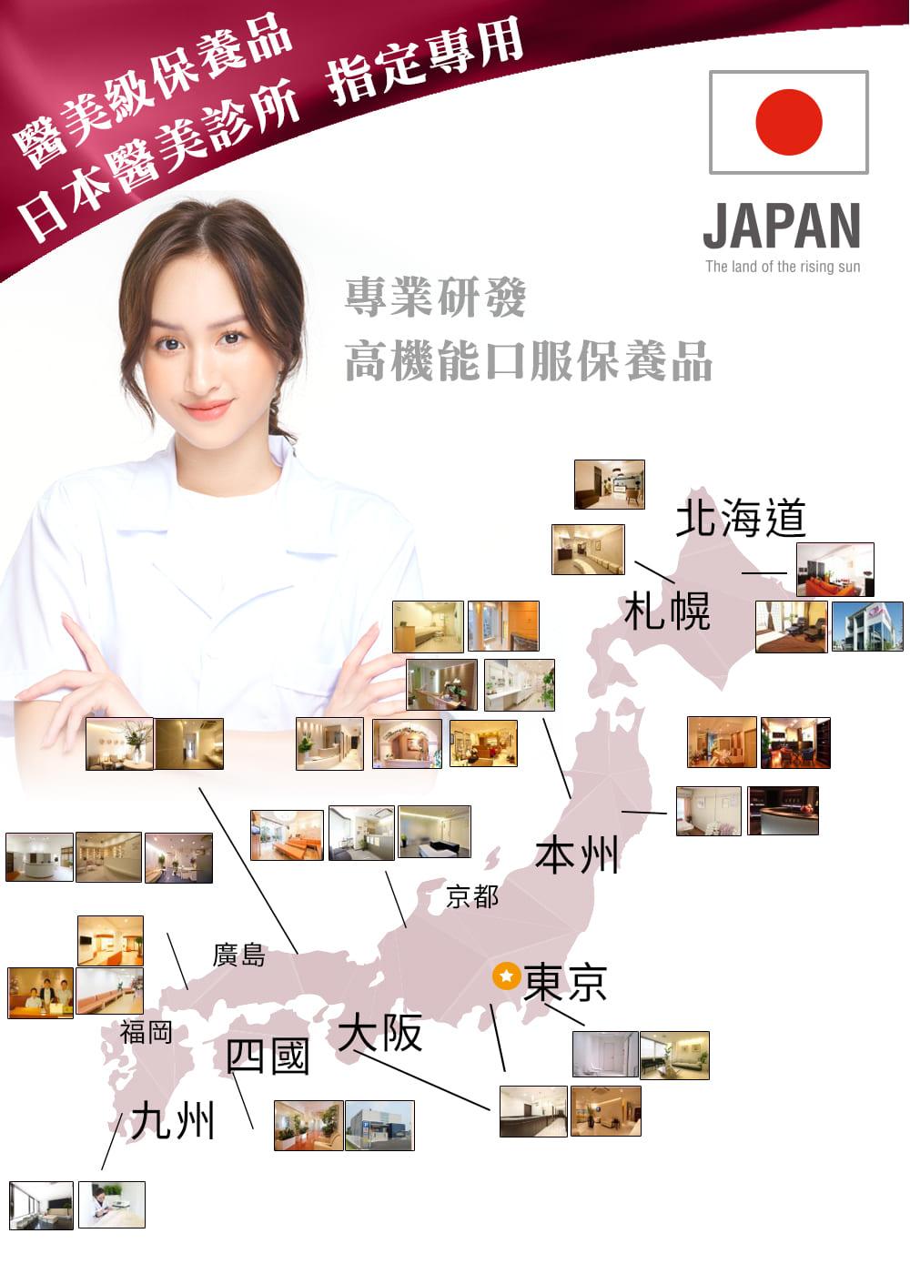 MIAU肽白美肌素顏錠-日本醫美都在用