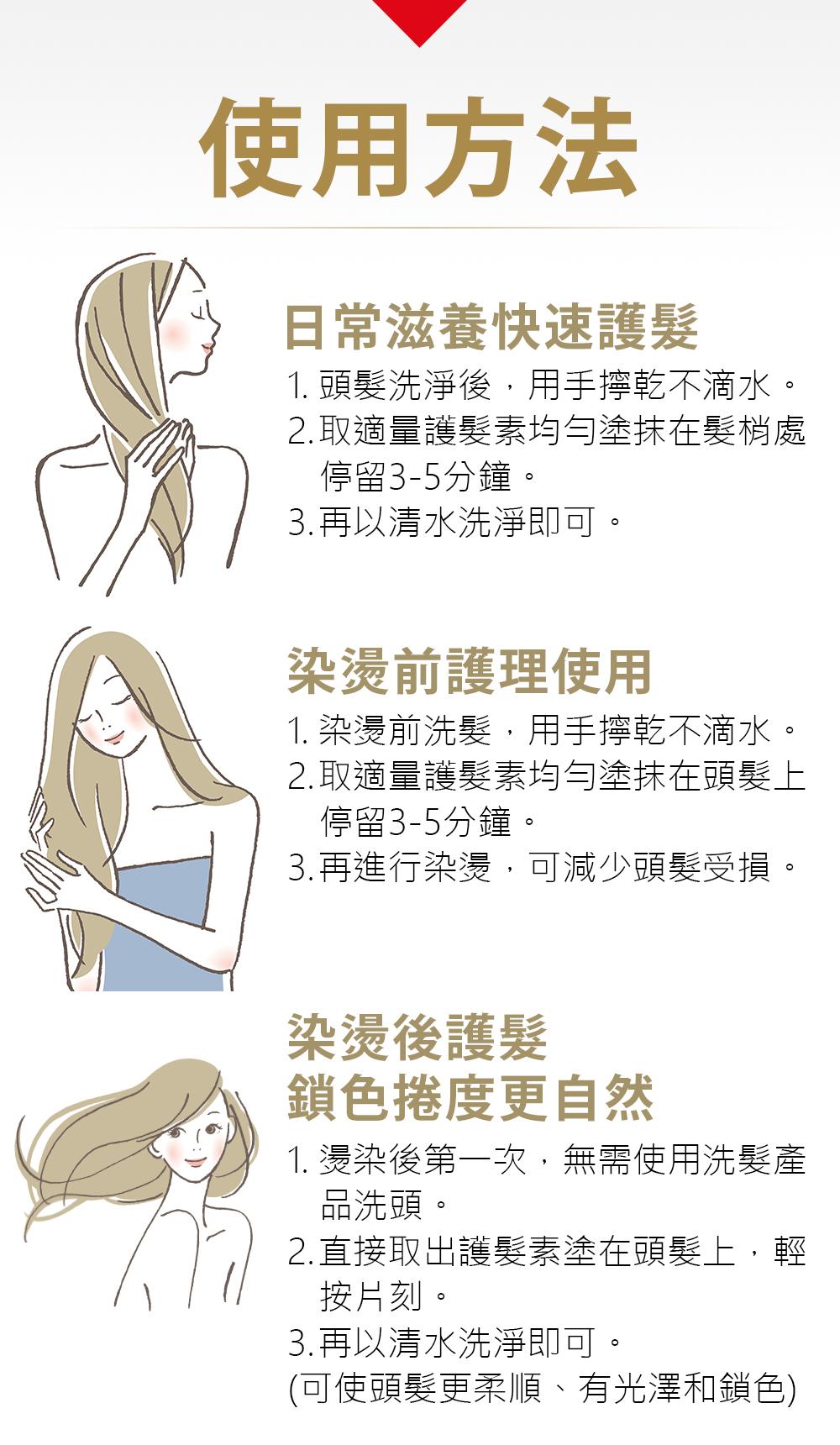 【13-使用方法】11-1.jpg