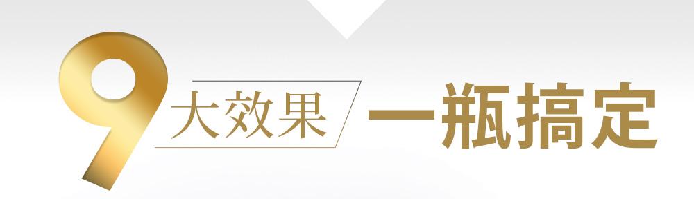 【11-1九大效果1】5-3-1_01.jpg